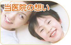 横浜市 大倉山 耳鼻科 中耳炎 めまい ちくのう症 耳鳴り 難聴